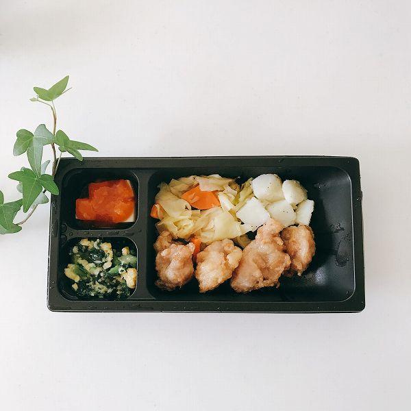 ハレトケ冷凍弁当