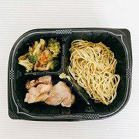 マッスルデリ TOSHI鮭のカレー風味