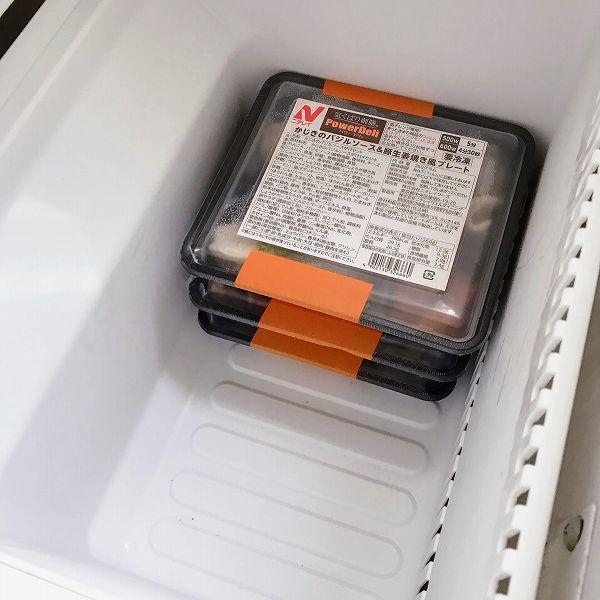 パワーデリ冷凍庫収納