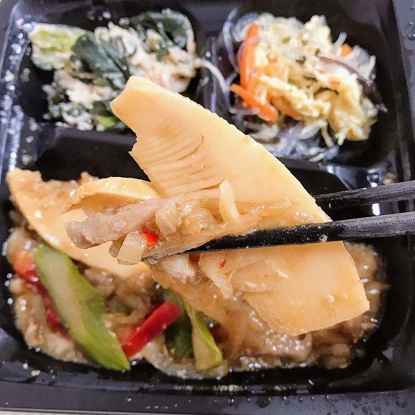 食のそよ風「プチデリカ」豚肉と野菜のオイスター炒め