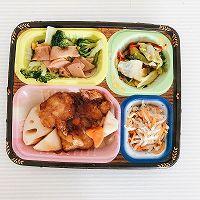 スギサポデリ カロリー塩分調整食 鶏唐と黒酢の野菜あんかけ